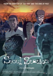 ดูหนัง Seoul Station (2016) ก่อนนรกซอมบี้คลั่ง ดูหนังออนไลน์ฟรี ดูหนังฟรี ดูหนังใหม่ชนโรง หนังใหม่ล่าสุด หนังแอคชั่น หนังผจญภัย หนังแอนนิเมชั่น หนัง HD ได้ที่ movie24x.com