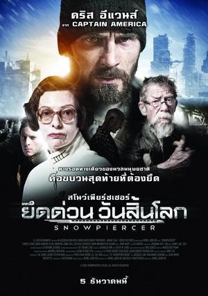 ดูหนัง Snowpiercer ยึดด่วน วันสิ้นโลก ดูหนังออนไลน์ฟรี ดูหนังฟรี ดูหนังใหม่ชนโรง หนังใหม่ล่าสุด หนังแอคชั่น หนังผจญภัย หนังแอนนิเมชั่น หนัง HD ได้ที่ movie24x.com