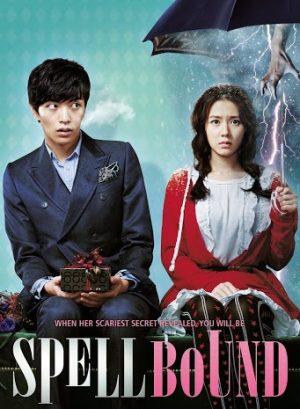 ดูหนัง Spellbound (2011) หวานใจยัยเห็นผี ดูหนังออนไลน์ฟรี ดูหนังฟรี ดูหนังใหม่ชนโรง หนังใหม่ล่าสุด หนังแอคชั่น หนังผจญภัย หนังแอนนิเมชั่น หนัง HD ได้ที่ movie24x.com