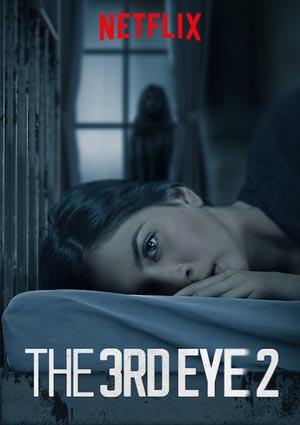 ดูหนัง The 3rd Eye 2 (2019) เปิดตาสาม สัมผัสสยอง 2 ดูหนังออนไลน์ฟรี ดูหนังฟรี HD ชัด ดูหนังใหม่ชนโรง หนังใหม่ล่าสุด เต็มเรื่อง มาสเตอร์ พากย์ไทย ซาวด์แทร็ก ซับไทย หนังซูม หนังแอคชั่น หนังผจญภัย หนังแอนนิเมชั่น หนัง HD ได้ที่ movie24x.com