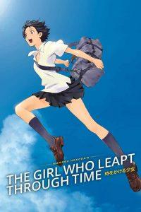 ดูหนัง The Girl Who Leapt Through Time (2006) กระโดดจั้มพ์ทะลุข้ามเวลา ดูหนังออนไลน์ฟรี ดูหนังฟรี ดูหนังใหม่ชนโรง หนังใหม่ล่าสุด หนังแอคชั่น หนังผจญภัย หนังแอนนิเมชั่น หนัง HD ได้ที่ movie24x.com