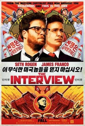 ดูหนัง The Interview ดิ อินเทอร์วิว บ่มแผนบ้าไปฆ่าผู้นำ ดูหนังออนไลน์ฟรี ดูหนังฟรี ดูหนังใหม่ชนโรง หนังใหม่ล่าสุด หนังแอคชั่น หนังผจญภัย หนังแอนนิเมชั่น หนัง HD ได้ที่ movie24x.com
