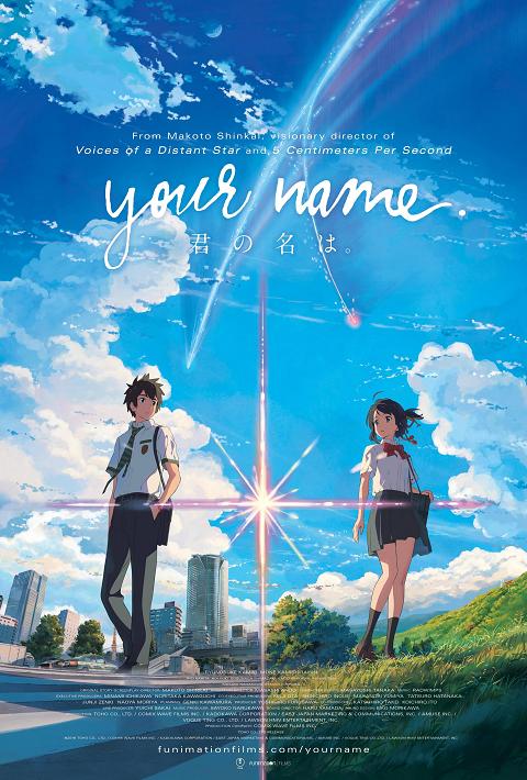 ดูหนัง Your-Name-2016 ดูหนังออนไลน์ฟรี ดูหนังฟรี HD ชัด ดูหนังใหม่ชนโรง หนังใหม่ล่าสุด เต็มเรื่อง มาสเตอร์ พากย์ไทย ซาวด์แทร็ก ซับไทย หนังซูม หนังแอคชั่น หนังผจญภัย หนังแอนนิเมชั่น หนัง HD ได้ที่ movie24x.com