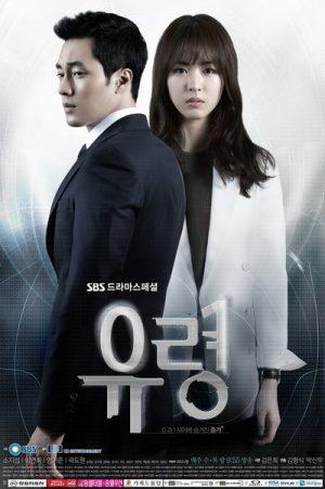ดูหนัง Ghost (2012) ลวง ลับ จับตาย ดูหนังออนไลน์ฟรี ดูหนังฟรี ดูหนังใหม่ชนโรง หนังใหม่ล่าสุด หนังแอคชั่น หนังผจญภัย หนังแอนนิเมชั่น หนัง HD ได้ที่ movie24x.com