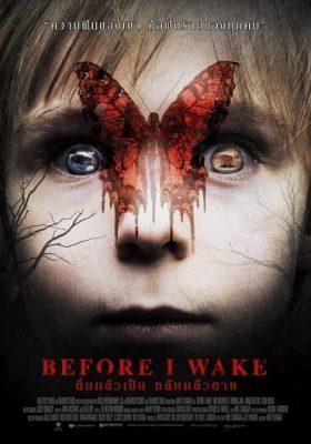 ดูหนัง Before I Wake (2016) ตื่นแล้วเป็น หลับแล้วตาย ดูหนังออนไลน์ฟรี ดูหนังฟรี HD ชัด ดูหนังใหม่ชนโรง หนังใหม่ล่าสุด เต็มเรื่อง มาสเตอร์ พากย์ไทย ซาวด์แทร็ก ซับไทย หนังซูม หนังแอคชั่น หนังผจญภัย หนังแอนนิเมชั่น หนัง HD ได้ที่ movie24x.com