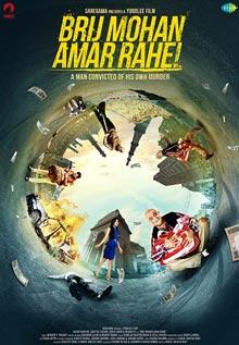 ดูหนัง Brij Mohan Amar Rahe (2018) โธ่ถัง กรรมของผม ดูหนังออนไลน์ฟรี ดูหนังฟรี HD ชัด ดูหนังใหม่ชนโรง หนังใหม่ล่าสุด เต็มเรื่อง มาสเตอร์ พากย์ไทย ซาวด์แทร็ก ซับไทย หนังซูม หนังแอคชั่น หนังผจญภัย หนังแอนนิเมชั่น หนัง HD ได้ที่ movie24x.com