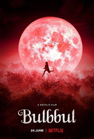 ดูหนัง Bulbbul (2020) รอยรักตำนานอาถรรพ์ ดูหนังออนไลน์ฟรี ดูหนังฟรี ดูหนังใหม่ชนโรง หนังใหม่ล่าสุด หนังแอคชั่น หนังผจญภัย หนังแอนนิเมชั่น หนัง HD ได้ที่ movie24x.com