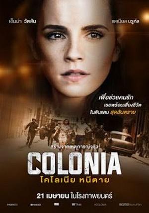 ดูหนัง Colonia (2016) โคโลเนีย หนีตาย ดูหนังออนไลน์ฟรี ดูหนังฟรี HD ชัด ดูหนังใหม่ชนโรง หนังใหม่ล่าสุด เต็มเรื่อง มาสเตอร์ พากย์ไทย ซาวด์แทร็ก ซับไทย หนังซูม หนังแอคชั่น หนังผจญภัย หนังแอนนิเมชั่น หนัง HD ได้ที่ movie24x.com