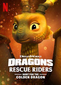 ดูหนัง Dragons Rescue Riders Hunt for the Golden Dragon (2020) ทีมมังกรผู้พิทักษ์ ล่ามังกรทองคำ ดูหนังออนไลน์ฟรี ดูหนังฟรี ดูหนังใหม่ชนโรง หนังใหม่ล่าสุด หนังแอคชั่น หนังผจญภัย หนังแอนนิเมชั่น หนัง HD ได้ที่ movie24x.com