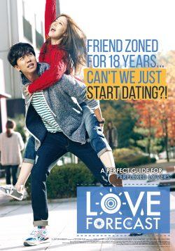 ดูหนัง Love Forecast (2014) ลิขิตรักเทพธิดาพยากรณ์ ดูหนังออนไลน์ฟรี ดูหนังฟรี ดูหนังใหม่ชนโรง หนังใหม่ล่าสุด หนังแอคชั่น หนังผจญภัย หนังแอนนิเมชั่น หนัง HD ได้ที่ movie24x.com