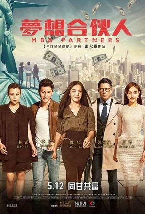 ดูหนัง MBA Partners (2016) ภารกิจพิชิตฝัน ดูหนังออนไลน์ฟรี ดูหนังฟรี HD ชัด ดูหนังใหม่ชนโรง หนังใหม่ล่าสุด เต็มเรื่อง มาสเตอร์ พากย์ไทย ซาวด์แทร็ก ซับไทย หนังซูม หนังแอคชั่น หนังผจญภัย หนังแอนนิเมชั่น หนัง HD ได้ที่ movie24x.com
