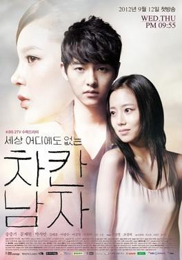 ดูหนัง The Innocent Man (2012) รอยรักรอยแค้น ดูหนังออนไลน์ฟรี ดูหนังฟรี HD ชัด ดูหนังใหม่ชนโรง หนังใหม่ล่าสุด เต็มเรื่อง มาสเตอร์ พากย์ไทย ซาวด์แทร็ก ซับไทย หนังซูม หนังแอคชั่น หนังผจญภัย หนังแอนนิเมชั่น หนัง HD ได้ที่ movie24x.com