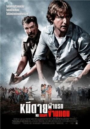 ดูหนัง NO ESCAPE (2015) หนีตายฝ่านรกข้ามแดน ดูหนังออนไลน์ฟรี ดูหนังฟรี HD ชัด ดูหนังใหม่ชนโรง หนังใหม่ล่าสุด เต็มเรื่อง มาสเตอร์ พากย์ไทย ซาวด์แทร็ก ซับไทย หนังซูม หนังแอคชั่น หนังผจญภัย หนังแอนนิเมชั่น หนัง HD ได้ที่ movie24x.com