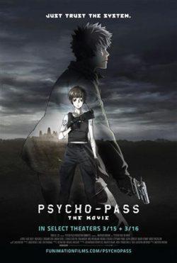 ดูหนัง Psycho Pass The Movie (2015) ไซโคพาส ถอดรหัสล่า ดูหนังออนไลน์ฟรี ดูหนังฟรี HD ชัด ดูหนังใหม่ชนโรง หนังใหม่ล่าสุด เต็มเรื่อง มาสเตอร์ พากย์ไทย ซาวด์แทร็ก ซับไทย หนังซูม หนังแอคชั่น หนังผจญภัย หนังแอนนิเมชั่น หนัง HD ได้ที่ movie24x.com