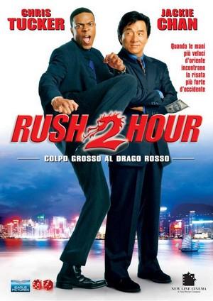 ดูหนัง Rush Hour 2 (2001) คู่ใหญ่ฟัดเต็มสปีด ภาค 2 ดูหนังออนไลน์ฟรี ดูหนังฟรี ดูหนังใหม่ชนโรง หนังใหม่ล่าสุด หนังแอคชั่น หนังผจญภัย หนังแอนนิเมชั่น หนัง HD ได้ที่ movie24x.com