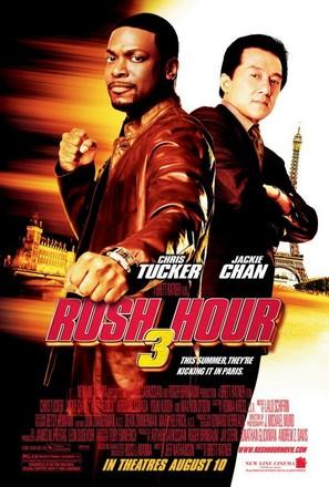 ดูหนัง Rush Hour 3 (2007) คู่ใหญ่ฟัดเต็มสปีด ภาค 3 ดูหนังออนไลน์ฟรี ดูหนังฟรี ดูหนังใหม่ชนโรง หนังใหม่ล่าสุด หนังแอคชั่น หนังผจญภัย หนังแอนนิเมชั่น หนัง HD ได้ที่ movie24x.com