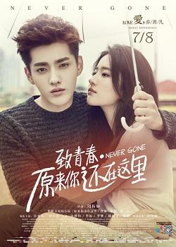 ดูหนัง Never Gone (2016) ดูหนังออนไลน์ฟรี ดูหนังฟรี HD ชัด ดูหนังใหม่ชนโรง หนังใหม่ล่าสุด เต็มเรื่อง มาสเตอร์ พากย์ไทย ซาวด์แทร็ก ซับไทย หนังซูม หนังแอคชั่น หนังผจญภัย หนังแอนนิเมชั่น หนัง HD ได้ที่ movie24x.com