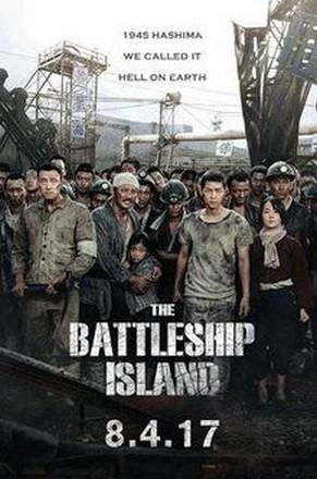 ดูหนัง The Battleship Island (Gun-ham-do) (2017) เดอะ แบทเทิลชิป ไอส์แลนด์ ดูหนังออนไลน์ฟรี ดูหนังฟรี ดูหนังใหม่ชนโรง หนังใหม่ล่าสุด หนังแอคชั่น หนังผจญภัย หนังแอนนิเมชั่น หนัง HD ได้ที่ movie24x.com