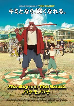 ดูหนัง The Boy and the Beast (2015) ศิษย์มหัศจรรย์ กับ อาจารย์พันธุ์อสูร ดูหนังออนไลน์ฟรี ดูหนังฟรี HD ชัด ดูหนังใหม่ชนโรง หนังใหม่ล่าสุด เต็มเรื่อง มาสเตอร์ พากย์ไทย ซาวด์แทร็ก ซับไทย หนังซูม หนังแอคชั่น หนังผจญภัย หนังแอนนิเมชั่น หนัง HD ได้ที่ movie24x.com
