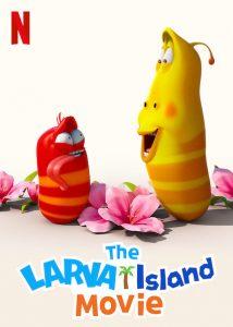 ดูหนัง The Larva Island Movie (2020) ลาร์วาผจญภัยบนเกาะหรรษา (เดอะ มูฟวี่) ปี1 ดูหนังออนไลน์ฟรี ดูหนังฟรี ดูหนังใหม่ชนโรง หนังใหม่ล่าสุด หนังแอคชั่น หนังผจญภัย หนังแอนนิเมชั่น หนัง HD ได้ที่ movie24x.com