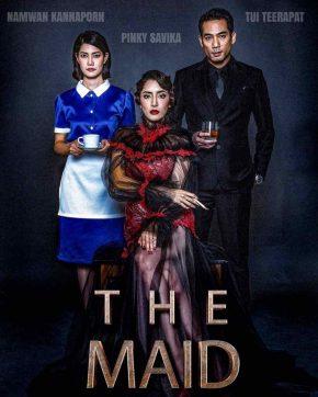 ดูหนัง สาวลับใช้ (2020) The Maid ดูหนังออนไลน์ฟรี ดูหนังฟรี HD ชัด ดูหนังใหม่ชนโรง หนังใหม่ล่าสุด เต็มเรื่อง มาสเตอร์ พากย์ไทย ซาวด์แทร็ก ซับไทย หนังซูม หนังแอคชั่น หนังผจญภัย หนังแอนนิเมชั่น หนัง HD ได้ที่ movie24x.com