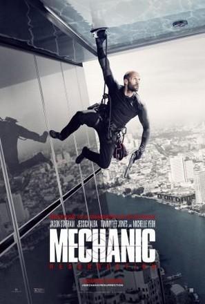ดูหนัง The Mechanic 2 Resurrection (2016) โคตรเพชฌฆาต แค้นข้ามโลก ดูหนังออนไลน์ฟรี ดูหนังฟรี ดูหนังใหม่ชนโรง หนังใหม่ล่าสุด หนังแอคชั่น หนังผจญภัย หนังแอนนิเมชั่น หนัง HD ได้ที่ movie24x.com