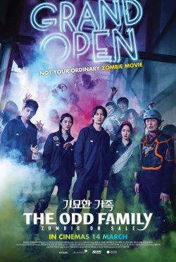 ดูหนัง The Odd Family Zombie On Sale (2019) ครอบครัวสุดเพี้ยน เกรียนสู้ซอมบี้ ดูหนังออนไลน์ฟรี ดูหนังฟรี HD ชัด ดูหนังใหม่ชนโรง หนังใหม่ล่าสุด เต็มเรื่อง มาสเตอร์ พากย์ไทย ซาวด์แทร็ก ซับไทย หนังซูม หนังแอคชั่น หนังผจญภัย หนังแอนนิเมชั่น หนัง HD ได้ที่ movie24x.com