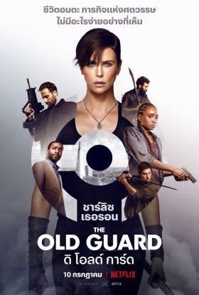 ดูหนัง The Old Guard (2020) ดิโอลด์การ์ด ดูหนังออนไลน์ฟรี ดูหนังฟรี HD ชัด ดูหนังใหม่ชนโรง หนังใหม่ล่าสุด เต็มเรื่อง มาสเตอร์ พากย์ไทย ซาวด์แทร็ก ซับไทย หนังซูม หนังแอคชั่น หนังผจญภัย หนังแอนนิเมชั่น หนัง HD ได้ที่ movie24x.com