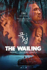 ดูหนัง The Wailing (2016) ฆาตกรรมอำปีศาจ ดูหนังออนไลน์ฟรี ดูหนังฟรี ดูหนังใหม่ชนโรง หนังใหม่ล่าสุด หนังแอคชั่น หนังผจญภัย หนังแอนนิเมชั่น หนัง HD ได้ที่ movie24x.com