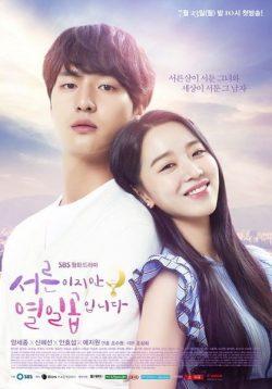 ดูหนัง Thirty but Seventeen (2018) 30 ยังใส หัวใจ 17 ดูหนังออนไลน์ฟรี ดูหนังฟรี HD ชัด ดูหนังใหม่ชนโรง หนังใหม่ล่าสุด เต็มเรื่อง มาสเตอร์ พากย์ไทย ซาวด์แทร็ก ซับไทย หนังซูม หนังแอคชั่น หนังผจญภัย หนังแอนนิเมชั่น หนัง HD ได้ที่ movie24x.com