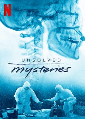 ดูหนัง Unsolved Mysteries Season 1 (2020) คดีปริศนา ดูหนังออนไลน์ฟรี ดูหนังฟรี HD ชัด ดูหนังใหม่ชนโรง หนังใหม่ล่าสุด เต็มเรื่อง มาสเตอร์ พากย์ไทย ซาวด์แทร็ก ซับไทย หนังซูม หนังแอคชั่น หนังผจญภัย หนังแอนนิเมชั่น หนัง HD ได้ที่ movie24x.com