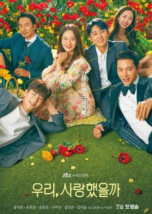 ดูหนัง Was It Love? (2020) เราเคยรักกันใช่ไหม? ดูหนังออนไลน์ฟรี ดูหนังฟรี HD ชัด ดูหนังใหม่ชนโรง หนังใหม่ล่าสุด เต็มเรื่อง มาสเตอร์ พากย์ไทย ซาวด์แทร็ก ซับไทย หนังซูม หนังแอคชั่น หนังผจญภัย หนังแอนนิเมชั่น หนัง HD ได้ที่ movie24x.com