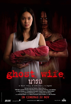 ดูหนัง Ghost Wife (2018) นารถ ดูหนังออนไลน์ฟรี ดูหนังฟรี HD ชัด ดูหนังใหม่ชนโรง หนังใหม่ล่าสุด เต็มเรื่อง มาสเตอร์ พากย์ไทย ซาวด์แทร็ก ซับไทย หนังซูม หนังแอคชั่น หนังผจญภัย หนังแอนนิเมชั่น หนัง HD ได้ที่ movie24x.com