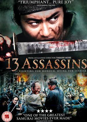 ดูหนัง 13 Assassins (Jûsan-nin no shikaku) 13 ดาบวีรบุรุษ ดูหนังออนไลน์ฟรี ดูหนังฟรี ดูหนังใหม่ชนโรง หนังใหม่ล่าสุด หนังแอคชั่น หนังผจญภัย หนังแอนนิเมชั่น หนัง HD ได้ที่ movie24x.com