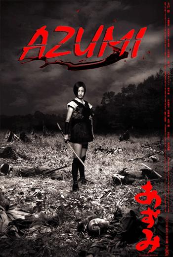 ดูหนัง Azumi (2003) อาซูมิ ซามูไรสวยพิฆาต ดูหนังออนไลน์ฟรี ดูหนังฟรี ดูหนังใหม่ชนโรง หนังใหม่ล่าสุด หนังแอคชั่น หนังผจญภัย หนังแอนนิเมชั่น หนัง HD ได้ที่ movie24x.com