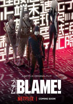 ดูหนัง Blame! (2017) เบลม พลิกวินาทีล่า ดูหนังออนไลน์ฟรี ดูหนังฟรี HD ชัด ดูหนังใหม่ชนโรง หนังใหม่ล่าสุด เต็มเรื่อง มาสเตอร์ พากย์ไทย ซาวด์แทร็ก ซับไทย หนังซูม หนังแอคชั่น หนังผจญภัย หนังแอนนิเมชั่น หนัง HD ได้ที่ movie24x.com