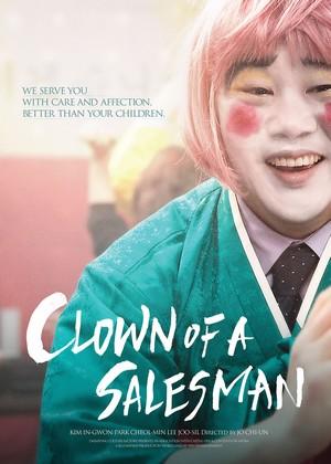 ดูหนัง Clown of a Salesman (2015) ตัวตลกของเซลส์แมน ดูหนังออนไลน์ฟรี ดูหนังฟรี HD ชัด ดูหนังใหม่ชนโรง หนังใหม่ล่าสุด เต็มเรื่อง มาสเตอร์ พากย์ไทย ซาวด์แทร็ก ซับไทย หนังซูม หนังแอคชั่น หนังผจญภัย หนังแอนนิเมชั่น หนัง HD ได้ที่ movie24x.com