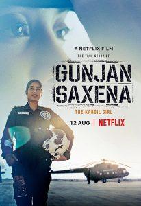 ดูหนัง Gunjan Saxena: The Kargil Girl (2020) กัณจัญ ศักเสนา ติดปีกสู่ฝัน ดูหนังออนไลน์ฟรี ดูหนังฟรี HD ชัด ดูหนังใหม่ชนโรง หนังใหม่ล่าสุด เต็มเรื่อง มาสเตอร์ พากย์ไทย ซาวด์แทร็ก ซับไทย หนังซูม หนังแอคชั่น หนังผจญภัย หนังแอนนิเมชั่น หนัง HD ได้ที่ movie24x.com