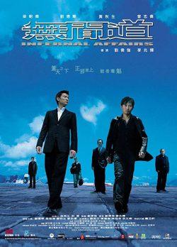 ดูหนัง Infernal Affairs (2002) สองคนสองคม 1 ดูหนังออนไลน์ฟรี ดูหนังฟรี HD ชัด ดูหนังใหม่ชนโรง หนังใหม่ล่าสุด เต็มเรื่อง มาสเตอร์ พากย์ไทย ซาวด์แทร็ก ซับไทย หนังซูม หนังแอคชั่น หนังผจญภัย หนังแอนนิเมชั่น หนัง HD ได้ที่ movie24x.com