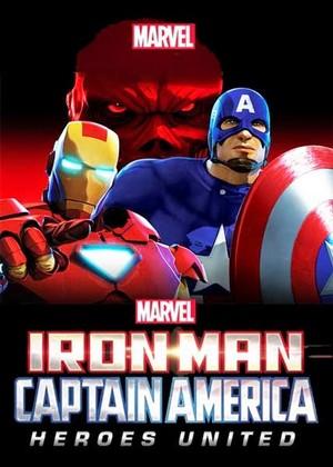 ดูหนัง Iron Man and Captain America: Heroes United (2014) ไอรอน แมน และ กัปตันอเมริกา ตอน รวมใจฮีโร่ ดูหนังออนไลน์ฟรี ดูหนังฟรี HD ชัด ดูหนังใหม่ชนโรง หนังใหม่ล่าสุด เต็มเรื่อง มาสเตอร์ พากย์ไทย ซาวด์แทร็ก ซับไทย หนังซูม หนังแอคชั่น หนังผจญภัย หนังแอนนิเมชั่น หนัง HD ได้ที่ movie24x.com