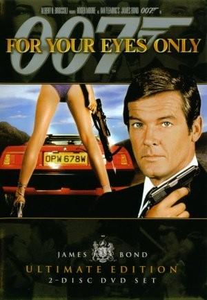 ดูหนัง James Bond 007 For Your Eyes Only 007 เจาะดวงตาเพชฌฆาต (1981) ดูหนังออนไลน์ฟรี ดูหนังฟรี ดูหนังใหม่ชนโรง หนังใหม่ล่าสุด หนังแอคชั่น หนังผจญภัย หนังแอนนิเมชั่น หนัง HD ได้ที่ movie24x.com
