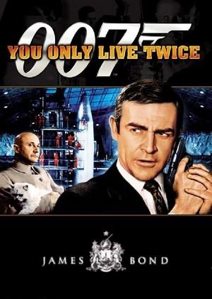 ดูหนัง James Bond 007 You Only Live Twice จอมมหากาฬ 007  ภาค5 ดูหนังออนไลน์ฟรี ดูหนังฟรี ดูหนังใหม่ชนโรง หนังใหม่ล่าสุด หนังแอคชั่น หนังผจญภัย หนังแอนนิเมชั่น หนัง HD ได้ที่ movie24x.com