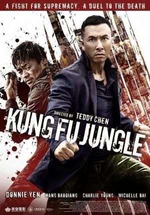 ดูหนัง Kung Fu Jungle (2014) คนเดือดหมัดดิบ ดูหนังออนไลน์ฟรี ดูหนังฟรี ดูหนังใหม่ชนโรง หนังใหม่ล่าสุด หนังแอคชั่น หนังผจญภัย หนังแอนนิเมชั่น หนัง HD ได้ที่ movie24x.com