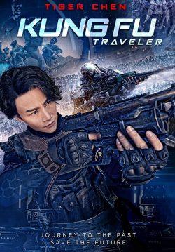 ดูหนัง Kung Fu Traveler (2017) หุ่นยนต์กังฟู ดูหนังออนไลน์ฟรี ดูหนังฟรี ดูหนังใหม่ชนโรง หนังใหม่ล่าสุด หนังแอคชั่น หนังผจญภัย หนังแอนนิเมชั่น หนัง HD ได้ที่ movie24x.com