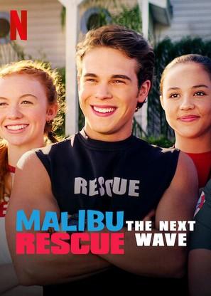 ดูหนัง Malibu Rescue The Next Wave (2020) ทีมกู้ภัยมาลิบู คลื่นลูกใหม่ ดูหนังออนไลน์ฟรี ดูหนังฟรี HD ชัด ดูหนังใหม่ชนโรง หนังใหม่ล่าสุด เต็มเรื่อง มาสเตอร์ พากย์ไทย ซาวด์แทร็ก ซับไทย หนังซูม หนังแอคชั่น หนังผจญภัย หนังแอนนิเมชั่น หนัง HD ได้ที่ movie24x.com