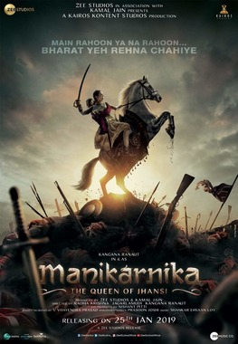 ดูหนัง Manikarnika: The Queen of Jhansi (2019) มานิกานกรรณิการ์ ราชินีแห่ง เจฮานซี่ ดูหนังออนไลน์ฟรี ดูหนังฟรี ดูหนังใหม่ชนโรง หนังใหม่ล่าสุด หนังแอคชั่น หนังผจญภัย หนังแอนนิเมชั่น หนัง HD ได้ที่ movie24x.com