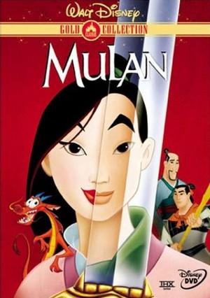 ดูหนัง Mulan (1998) มู่หลาน ดูหนังออนไลน์ฟรี ดูหนังฟรี ดูหนังใหม่ชนโรง หนังใหม่ล่าสุด หนังแอคชั่น หนังผจญภัย หนังแอนนิเมชั่น หนัง HD ได้ที่ movie24x.com