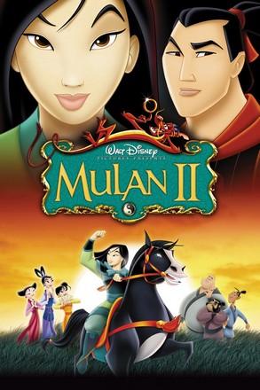ดูหนัง Mulan II มู่หลาน 2 (2004) ตอนเจ้าหญิงสามพระองค์ ดูหนังออนไลน์ฟรี ดูหนังฟรี HD ชัด ดูหนังใหม่ชนโรง หนังใหม่ล่าสุด เต็มเรื่อง มาสเตอร์ พากย์ไทย ซาวด์แทร็ก ซับไทย หนังซูม หนังแอคชั่น หนังผจญภัย หนังแอนนิเมชั่น หนัง HD ได้ที่ movie24x.com