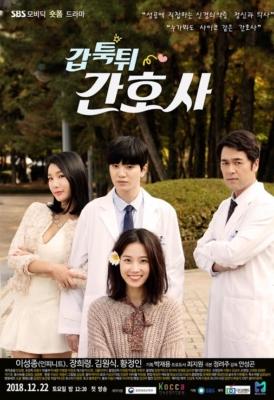 ดูหนัง Mysterious Nurse (2018) เรื่องลับของสาวชุดขาว ดูหนังออนไลน์ฟรี ดูหนังฟรี HD ชัด ดูหนังใหม่ชนโรง หนังใหม่ล่าสุด เต็มเรื่อง มาสเตอร์ พากย์ไทย ซาวด์แทร็ก ซับไทย หนังซูม หนังแอคชั่น หนังผจญภัย หนังแอนนิเมชั่น หนัง HD ได้ที่ movie24x.com