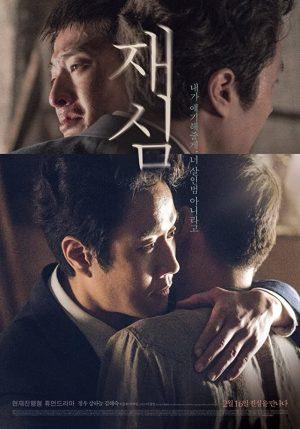 ดูหนัง New Trial (2017) ทำมันอีกครั้ง ดูหนังออนไลน์ฟรี ดูหนังฟรี HD ชัด ดูหนังใหม่ชนโรง หนังใหม่ล่าสุด เต็มเรื่อง มาสเตอร์ พากย์ไทย ซาวด์แทร็ก ซับไทย หนังซูม หนังแอคชั่น หนังผจญภัย หนังแอนนิเมชั่น หนัง HD ได้ที่ movie24x.com